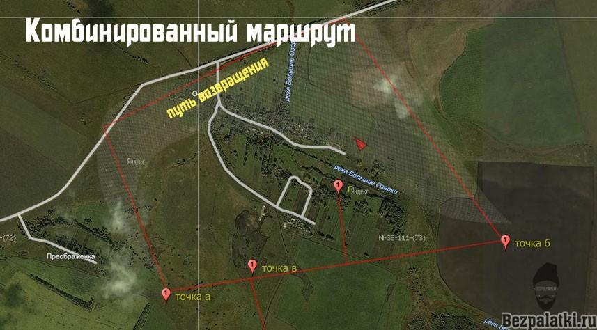 комбинированный-маршрут