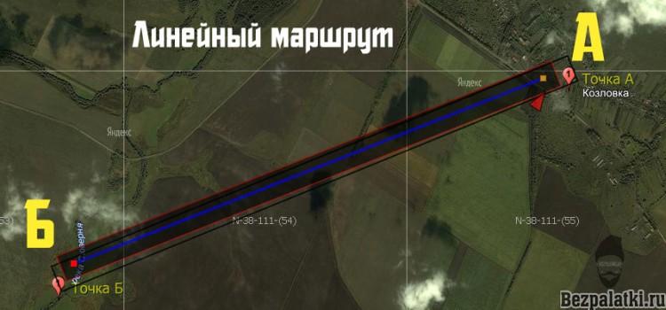Как разработать маршрут похода
