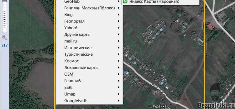Как проложить маршрут в программе sas planet и сохранить для gps