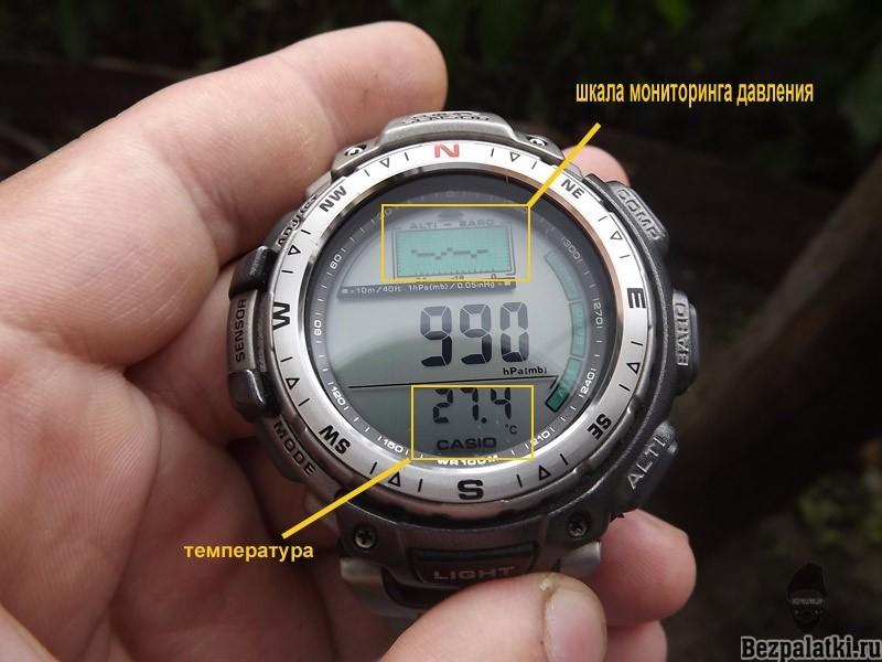 барометр-и-температура