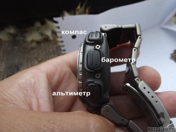 casio-protrek-knopki
