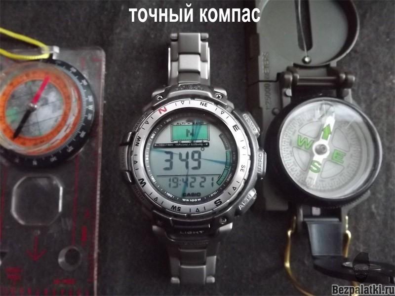 компас-касио-протрек