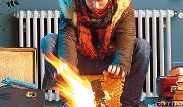 несколько подручных способов утеплить ноги