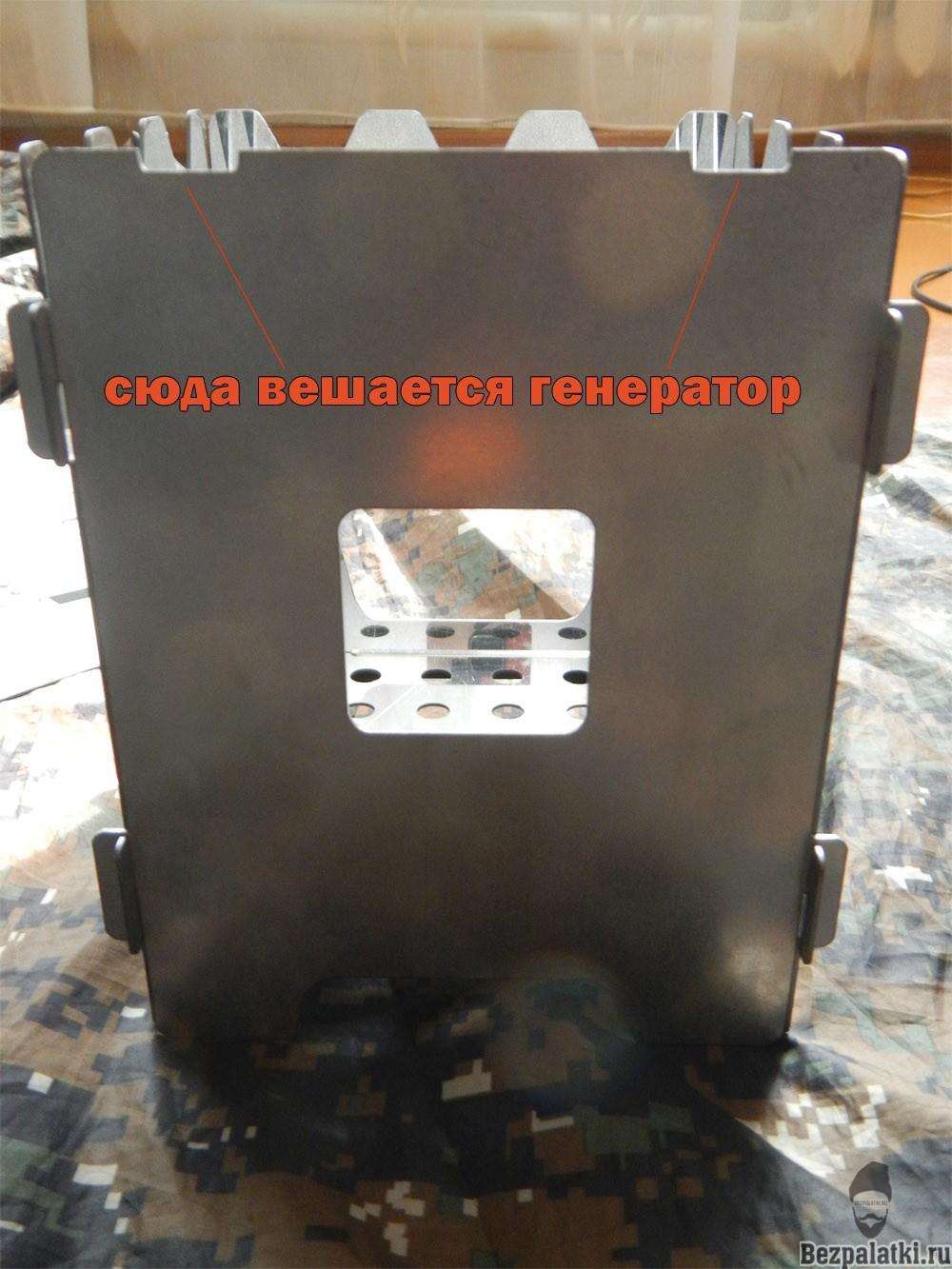 генератор электричества походный