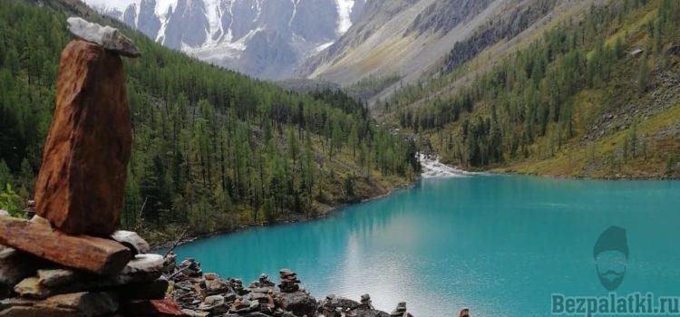 Пеший поход на Шавлинские озера, прекрасный Алтай